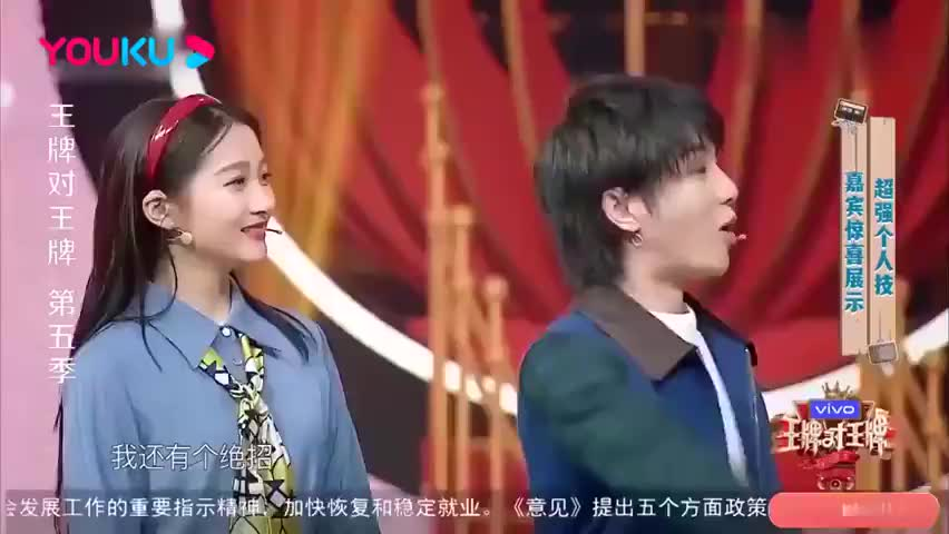 王牌:华晨宇绝技应战谢广坤喊一声花花,贾玲:花花像隔壁村的!