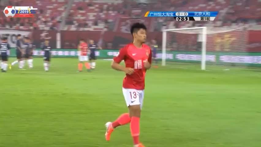 足协杯-张琳芃化身张莫斯,强力头槌破门,恒大收获美妙开局