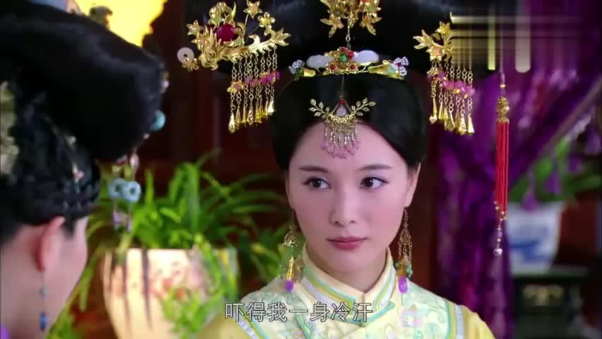 皇贵妃丧心病狂,为了自己的利益不被触及,竟要对侍女杀人灭口