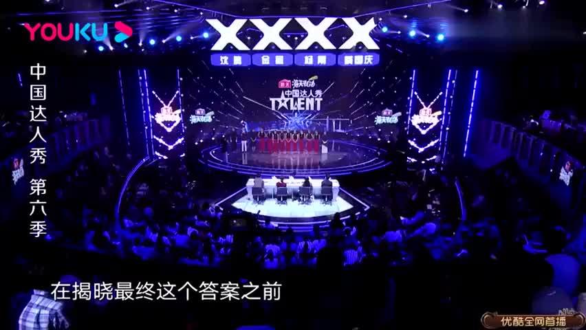 中国达人秀:沈腾最看好的聋哑人组合,排名却垫底,当场崩溃!