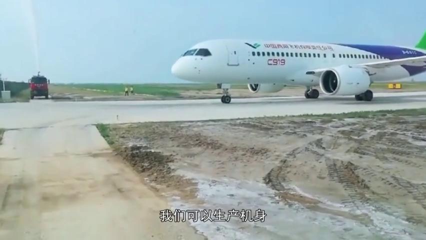 轮胎和空调都要进口的c919,为何被称为国产大客机?