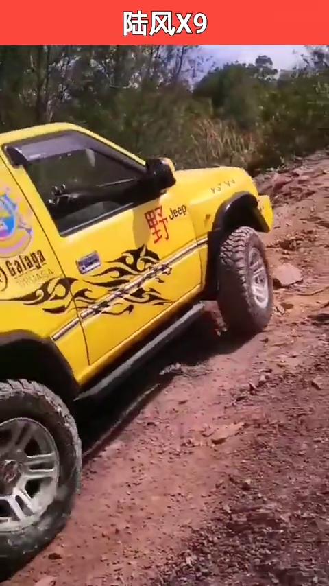 视频:越野性能非常出色的SUV陆风X9