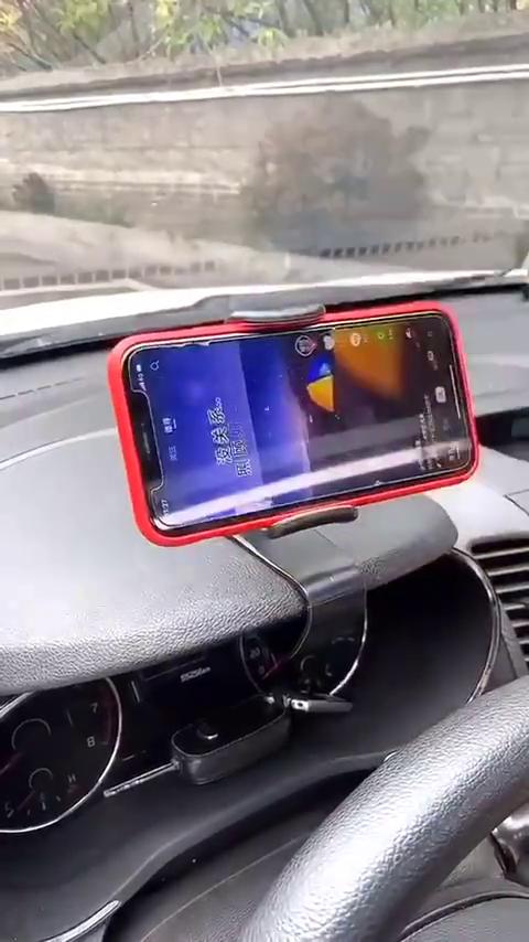 开车看导航再也不用低头啦,手机稳固好操作