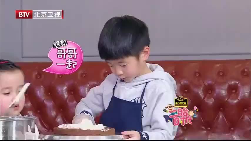 综艺:杨云过生日,杨阳洋送花又送蛋糕,杨云满脸幸福!