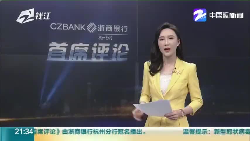 2000度消毒直击云南7212吨毒品销毁现场