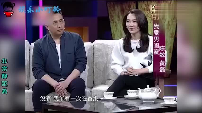 黄磊陈数关系有多好?直言拍吻戏已是家常便饭,传绯闻都没人信