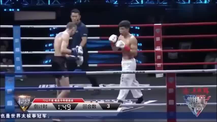 中国武术家在擂台上暴打日韩欧美拳王,韩飞龙热血KO集锦
