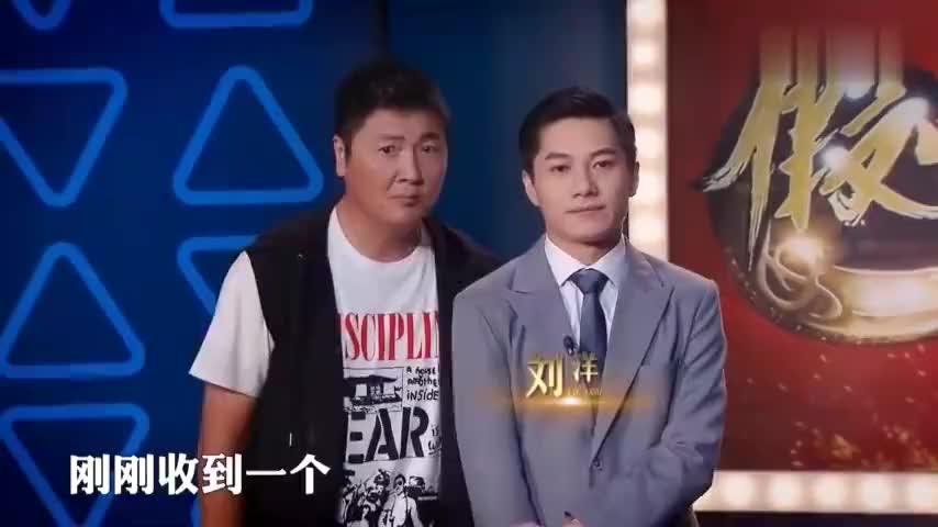 周六夜现场:小岳成《假面歌王》评委,嘉宾竟然是孙楠,有趣了
