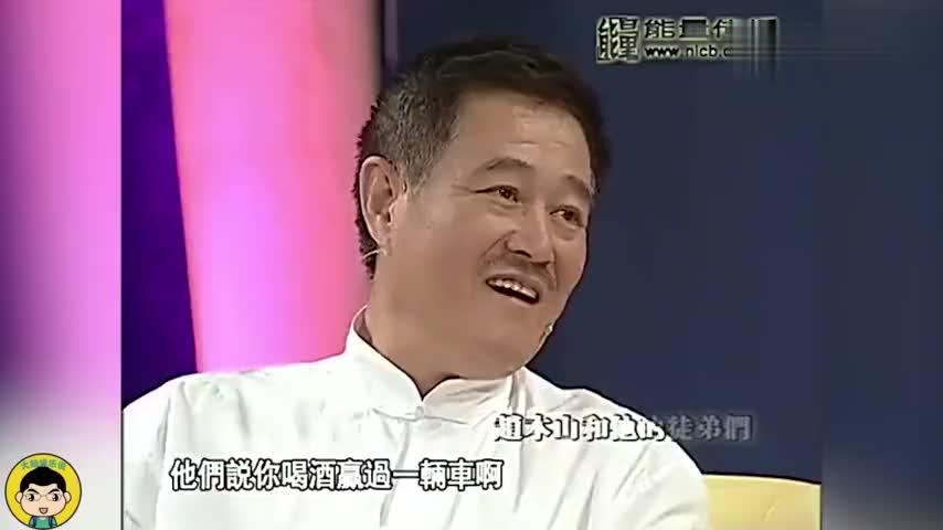 最能喝酒的男明星:赵本山喝酒赢辆汽车,刘金山最高记录27扎啤酒