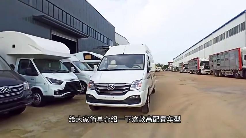 视频:19.98万起,大通V80房车,可升级48V锂电系统!