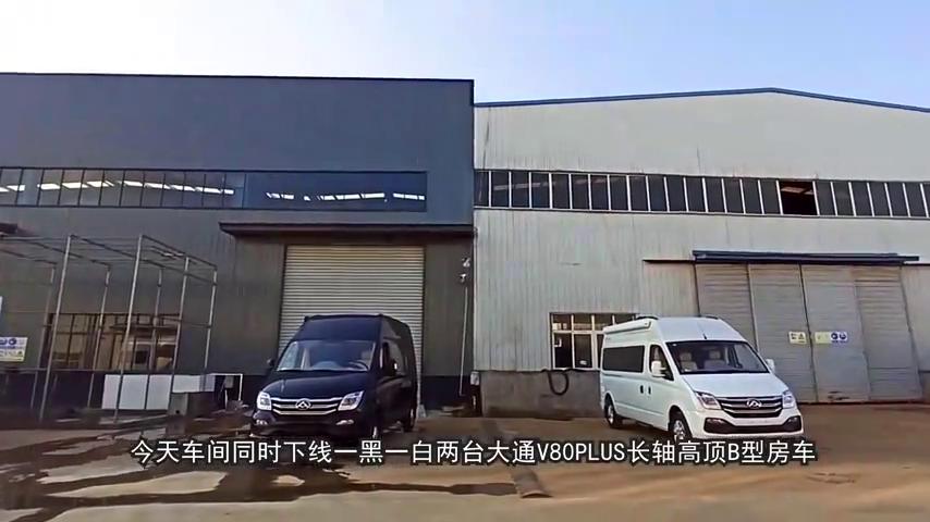 视频:19.98万定制的无中门版大通V80房车,全新布局视频讲解!