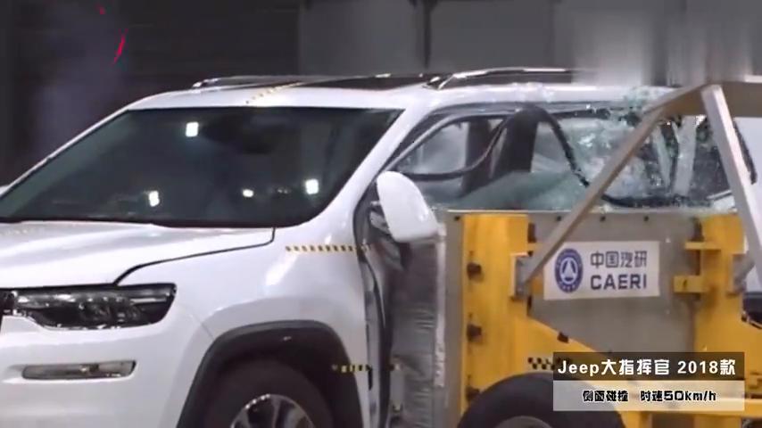 视频:Jeep大指挥官侧面碰撞测试,B柱表现良好,但也有点小遗憾