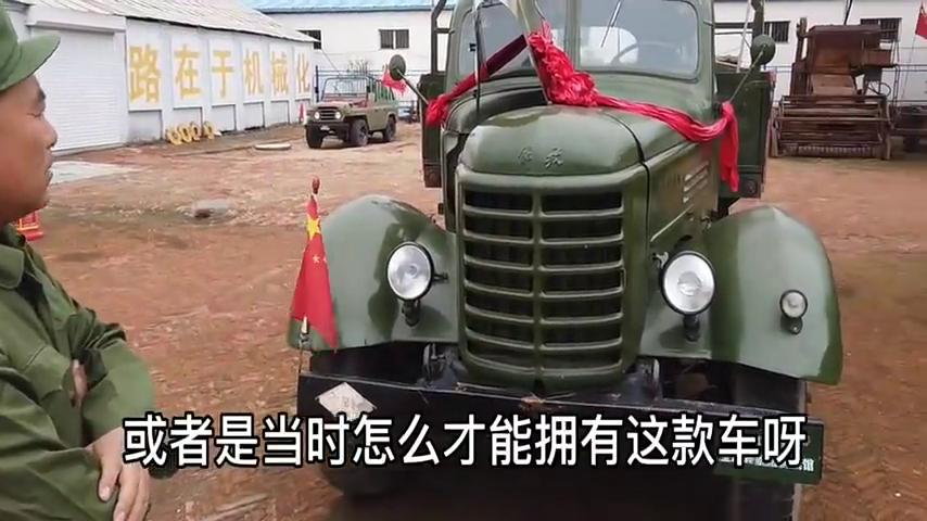 1956年生产,已经停产30多年的老解放汽车,知道这些部件的作用吗