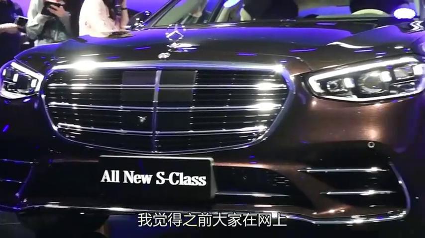 视频:体验最新一代奔驰S级