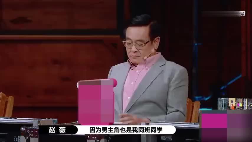 赵薇谈及《鬓边不是海棠红》中好友黄晓明的角色……
