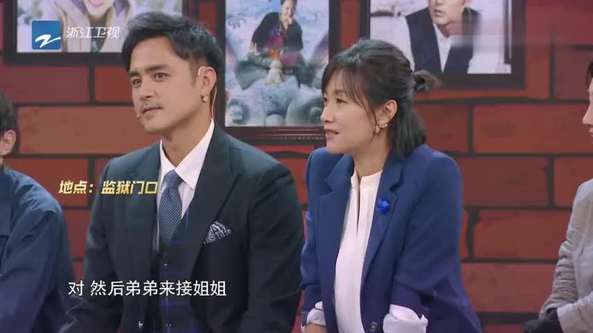 王牌对王牌第2季:王源任容萱即兴挑战家庭戏,刘宪华表演太抢戏