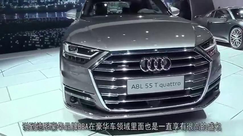 视频:奥迪A8L全新来袭,配备多种黑科技,奔驰S都害怕