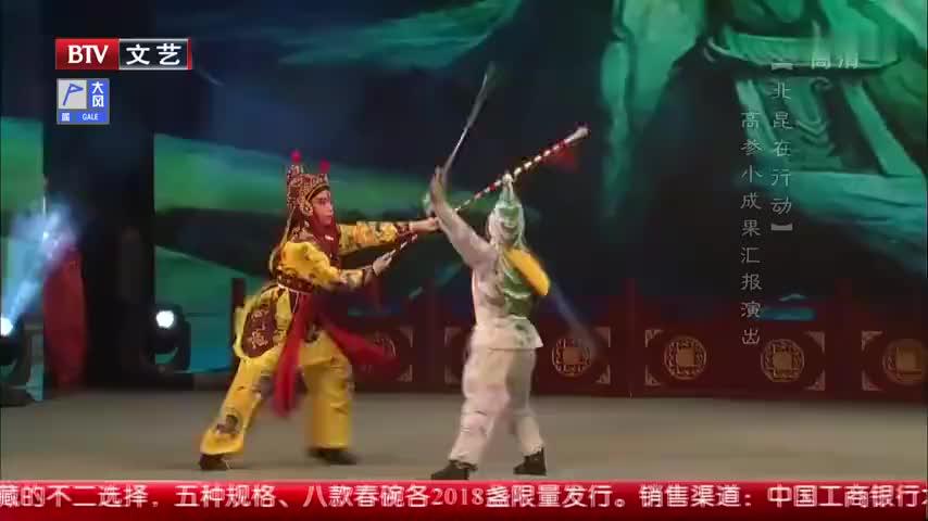 昆曲《金山寺水斗》选段,两位小演员倾情出演,招式引得全场沸腾