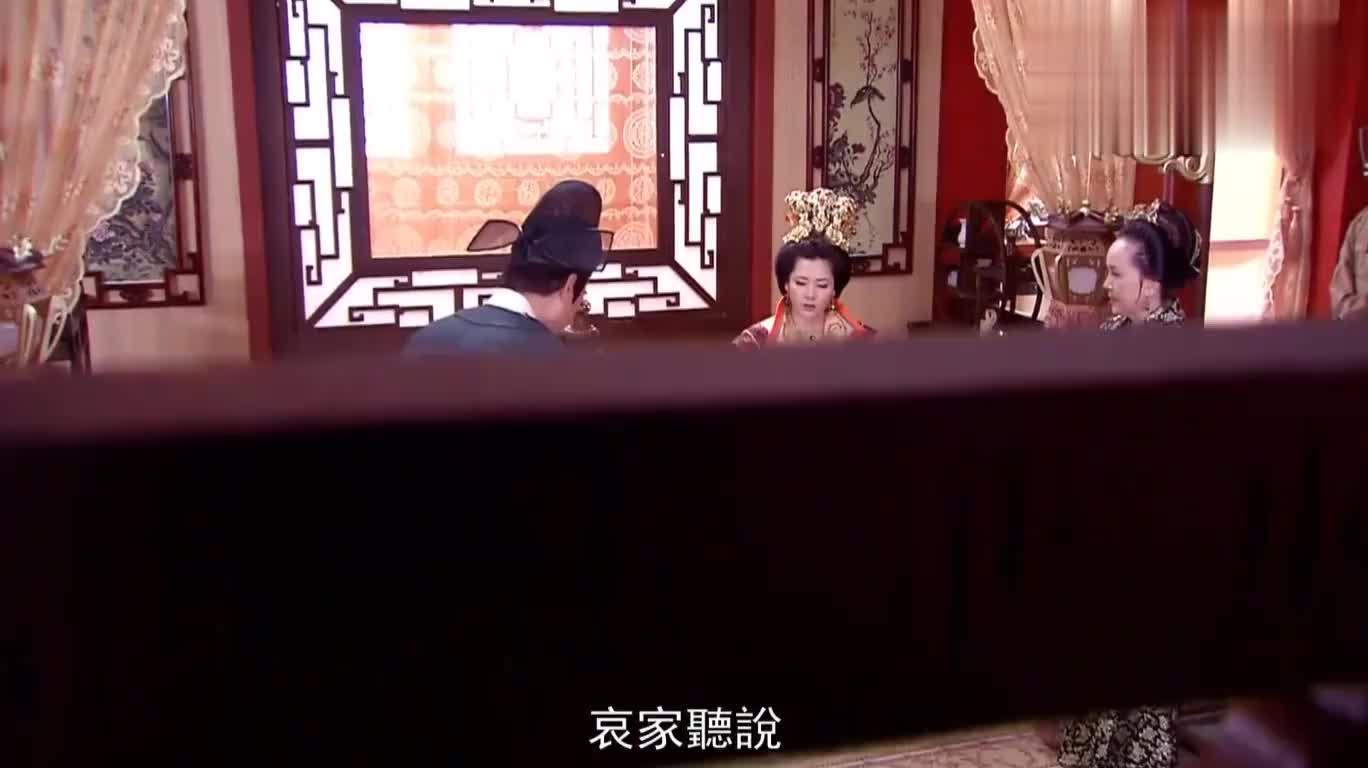 后宫中果然没有秘密,万贵妃刚召见完张太医,太后就找张太医问话