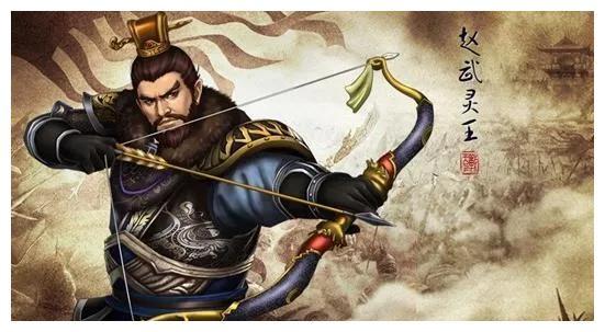 一代豪雄赵武灵王为何最终憋屈饿死?
