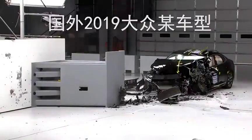 宝马修理工带你看另类碰撞测试,汽车开到200kmh撞一下会怎样?