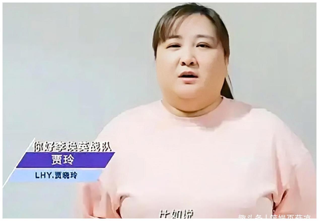 贾玲近照发福,穿大码T恤也难掩肥胖,性格活泼依旧讨人喜欢