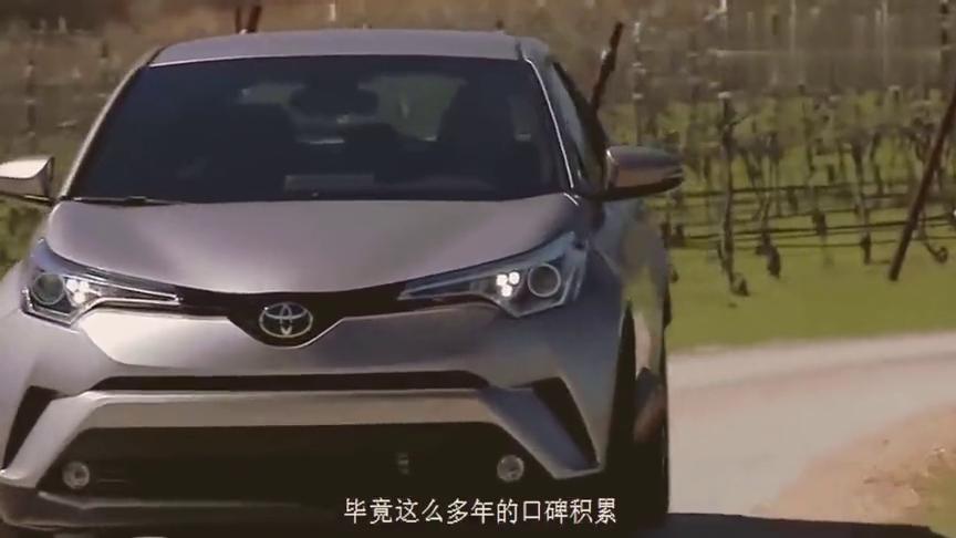 视频:一起了解一下丰田新款CHR,外观非常时尚的一款SUV,您喜欢吗