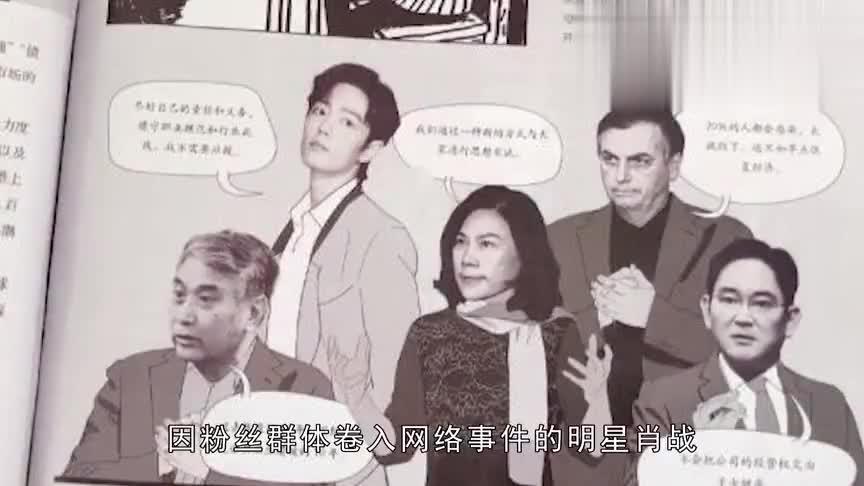 肖战再获主流媒体肯定,和董明珠等名流,登上《中国新闻周刊》
