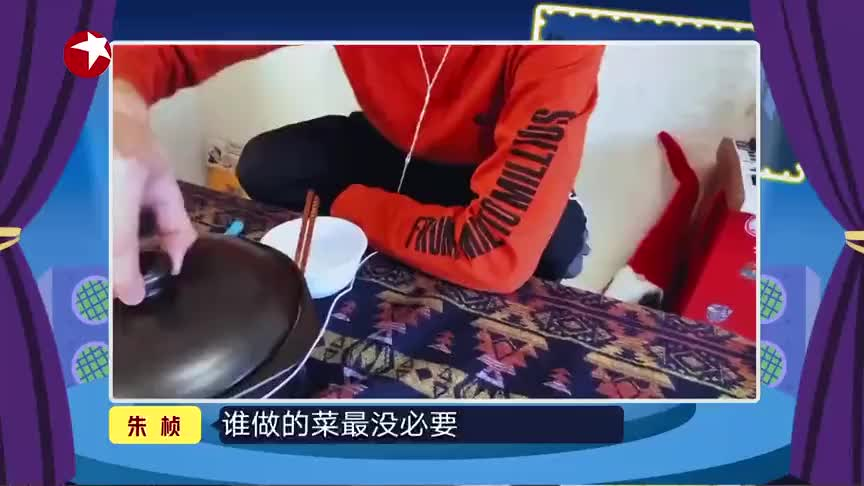 俞思远现场表演喝鱼汤,一个举动喝的真香,全场笑炸!