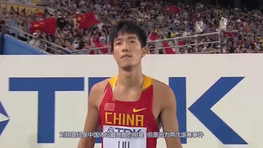 当年风光无限的中国飞人刘翔,现在做什么工作?答案你可能想不到