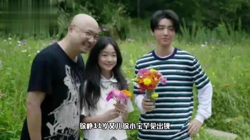 徐峥11岁女儿也追星,与偶像王俊凯合作拍戏,太抢眼