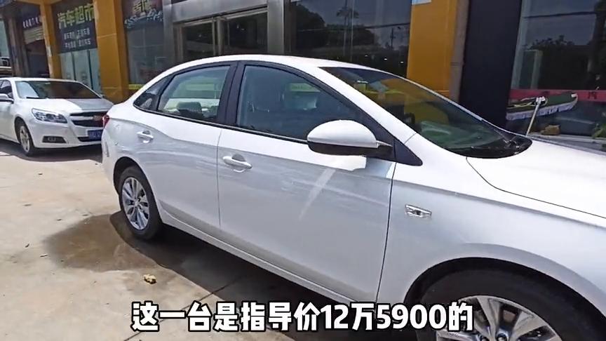 视频:新款英朗四缸,优惠55000能否回到销量巅峰呢?