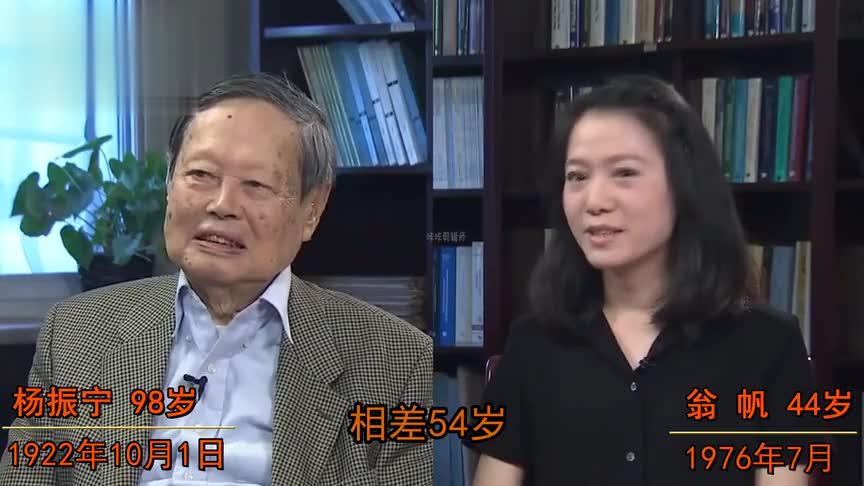 """10对轰动娱乐圈的""""爷孙恋"""",杨振宁翁帆相差54岁,恩爱甜蜜"""