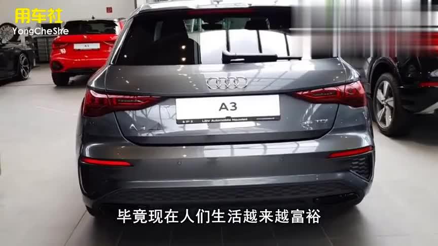 视频:车长近5米,3.0T六缸+空气悬架,破百仅5.3秒,还买啥奥迪A6L