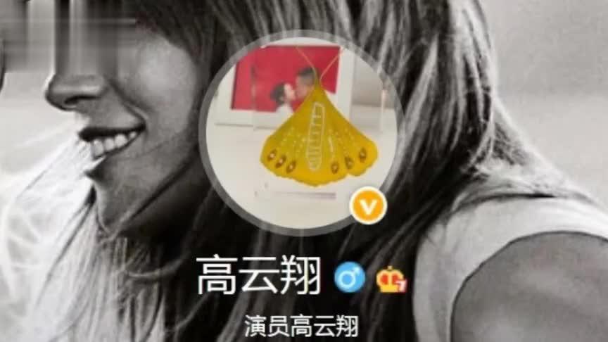 高云翔更改个人头像,与董璇唯一关联公司注销和董璇彻底完成分割