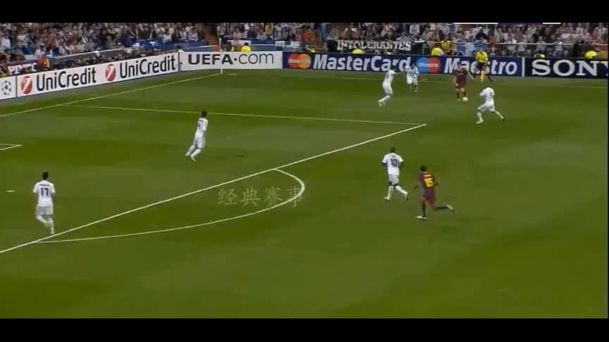 回顾欧冠经典,巴萨2-0皇马,梅西上演1v5长途奔袭破门!