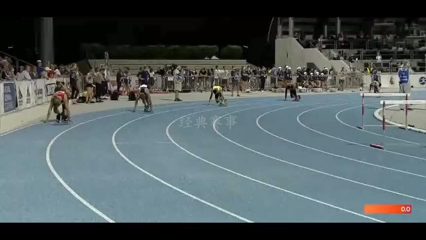 捷克田径国际邀请赛男子400米栏决赛