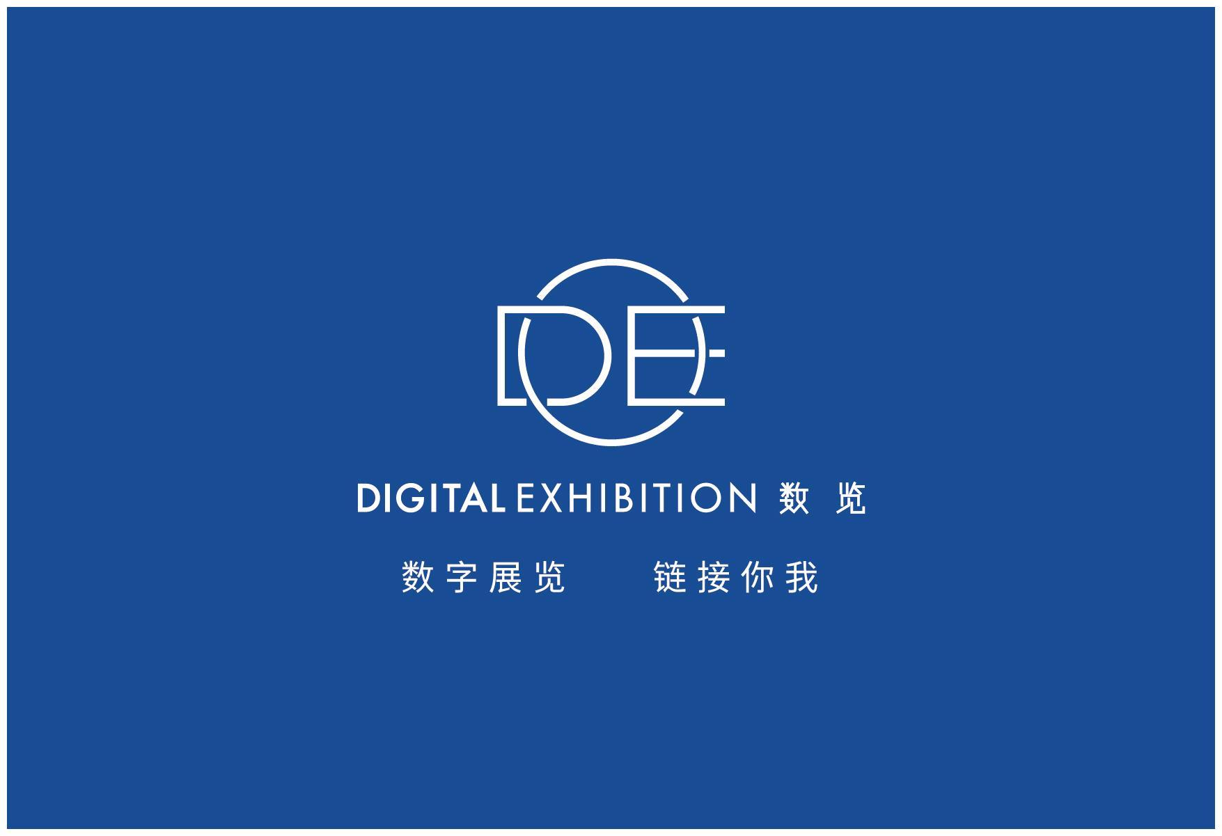 """袁帅:3D数字互联网助力会展产业""""互联网+""""打造数字经济新态势"""