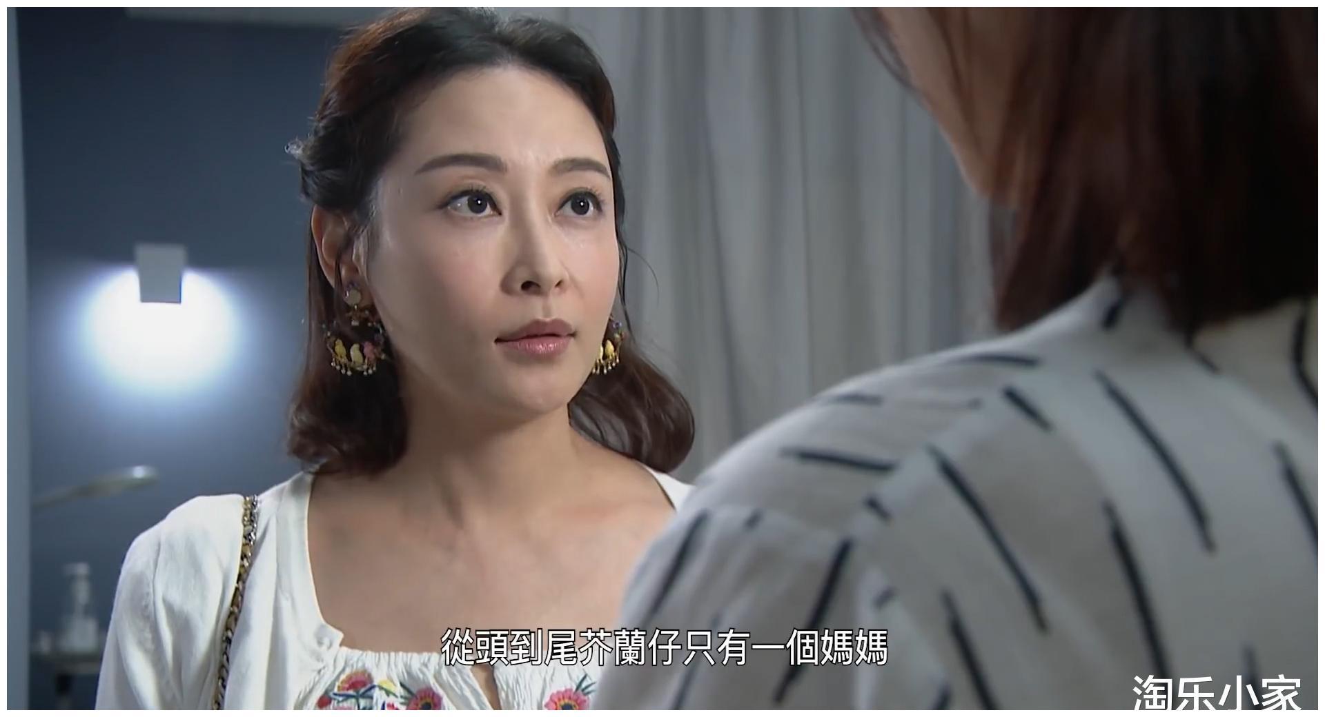 《C9特工》第6集剧透:行踪败露,高海宁为庆祝母亲节冒死一博?