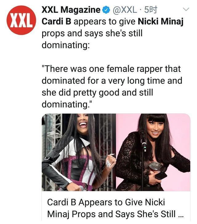 Cardi B 最新电台采访评价Nicki Minaj