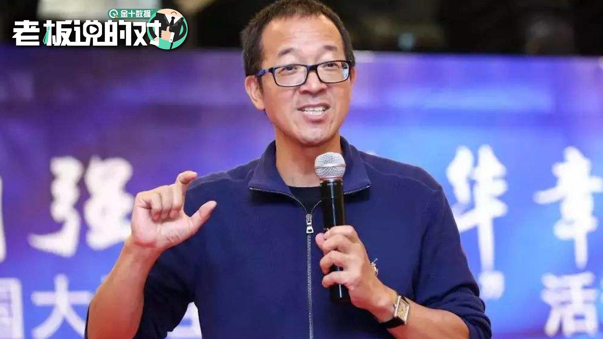 俞敏洪:我不买私人飞机、私人游艇!省下的5000万可以给农村孩子