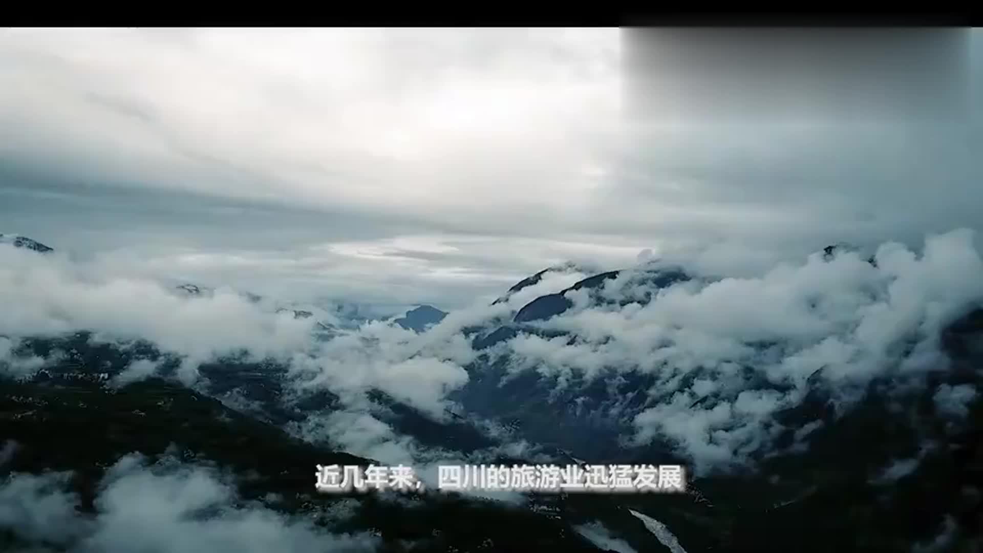 网评四川最美的五大旅行地,稻城亚丁只排最后!第二名没听说过!
