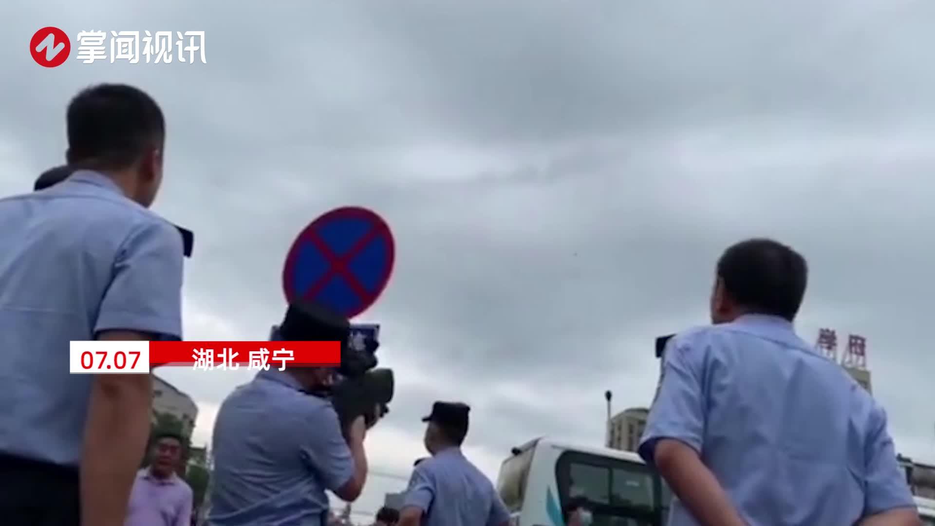 考场上空发现一架无人机!巡防民警反制枪予以驱离迫降