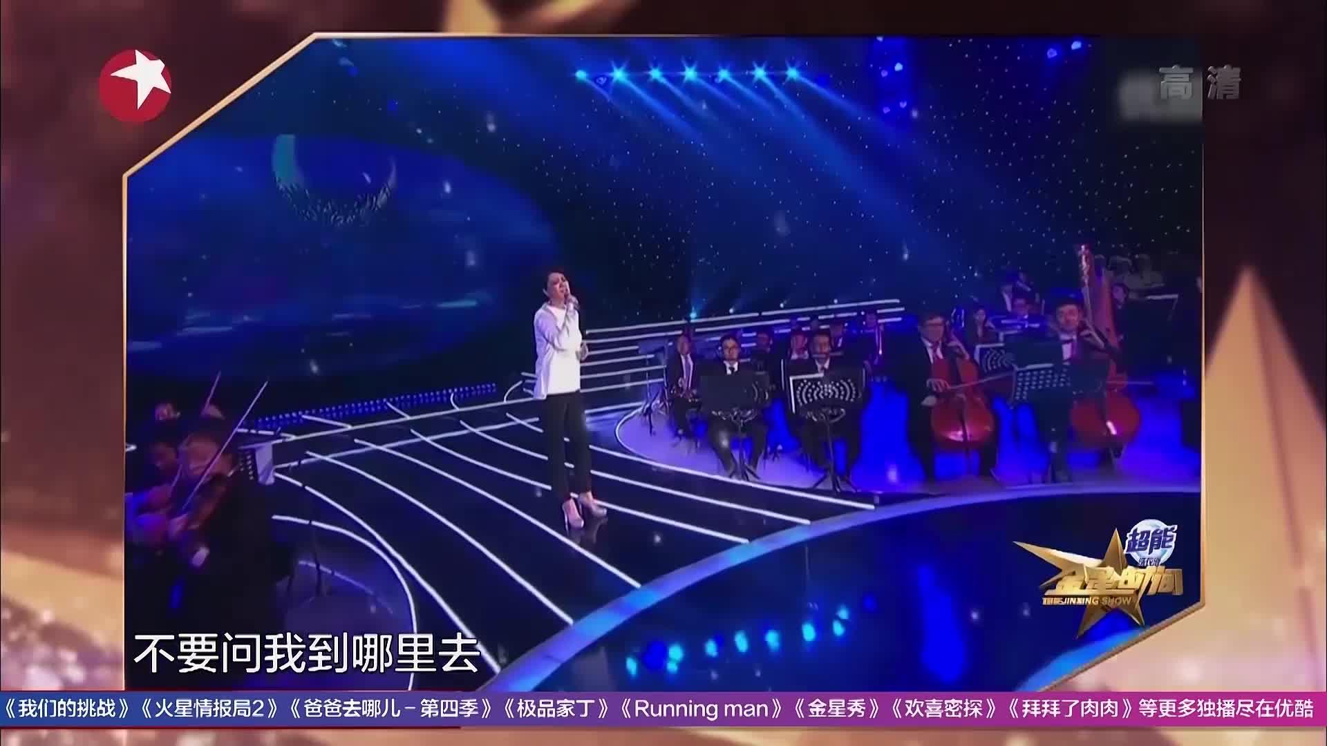 金星秀:毛阿敏代表文化部参加国际大赛,结果一战成名,厉害了!