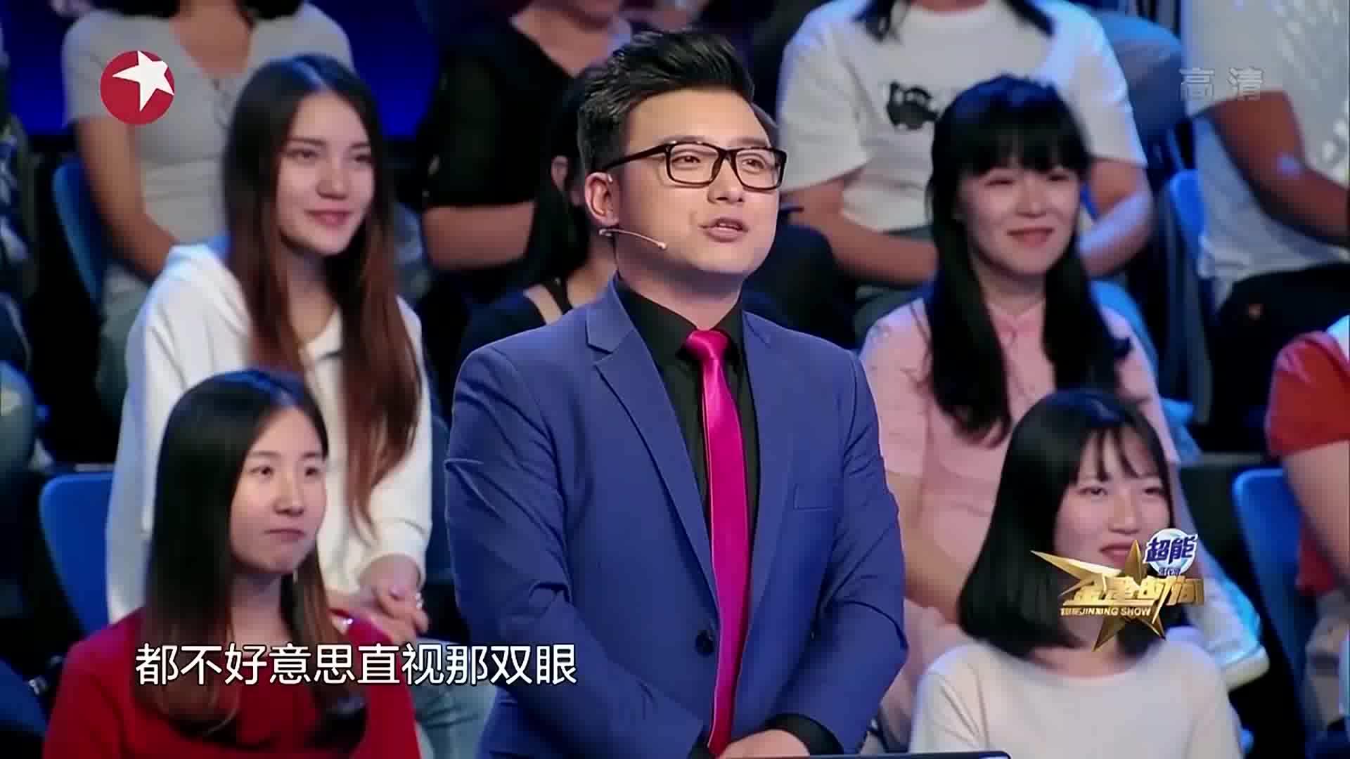 金星秀:爷爷给起名要殷杜鹃,幸好殷桃爸爸嫌吐,压根没答应