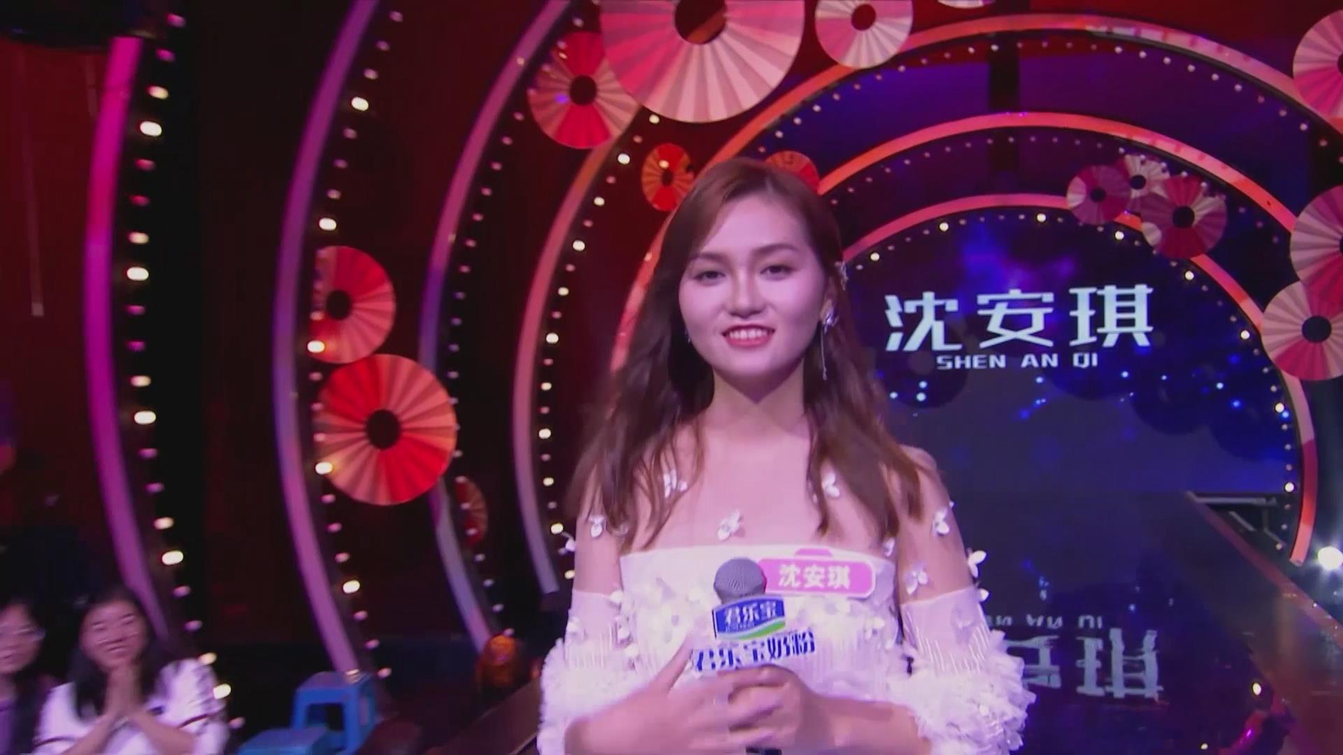 新相亲:国际汉语教师,江苏心动女孩登场!