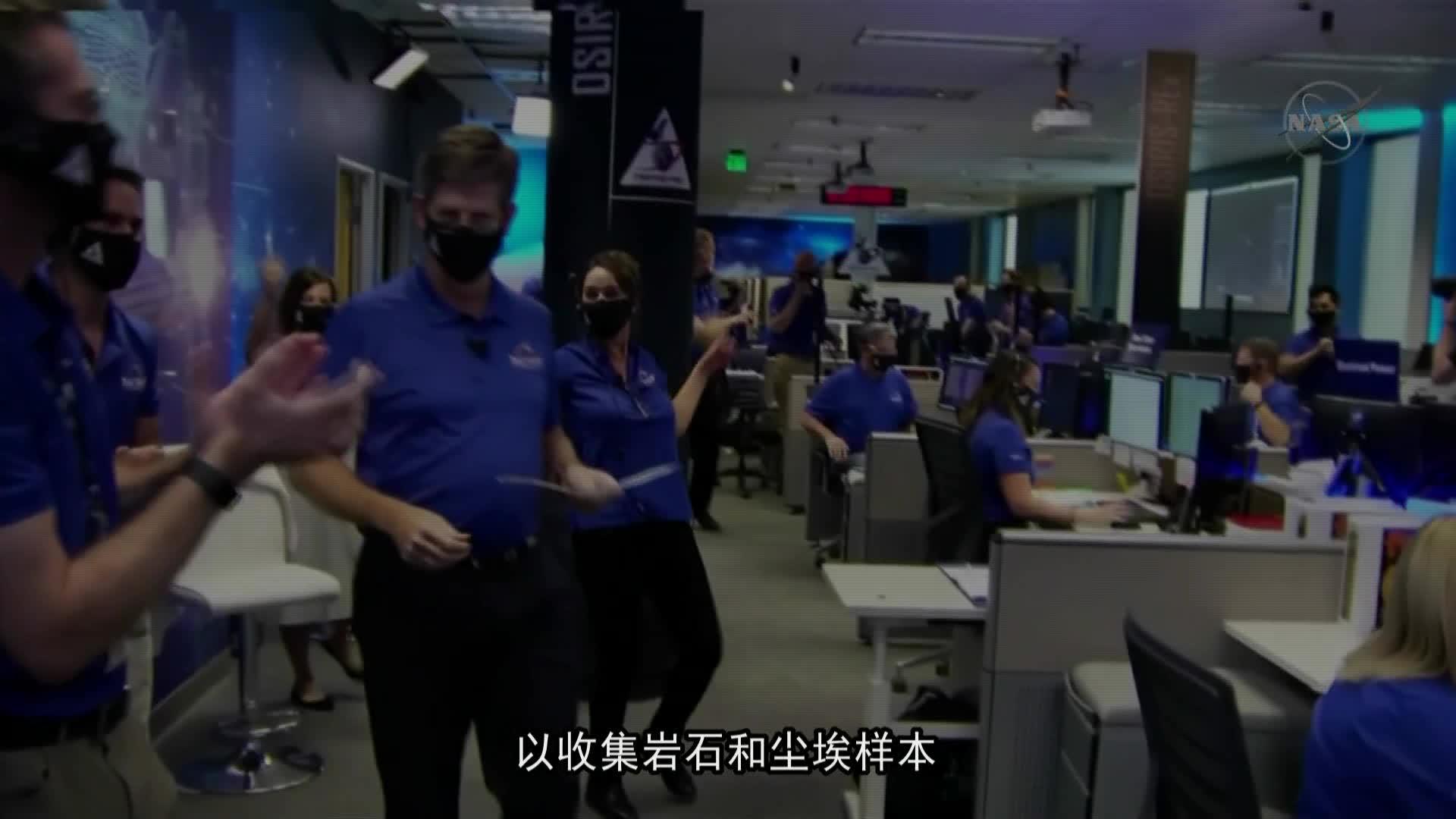 """欧西里斯-雷克斯探测器在小行星 """"本努""""着陆"""