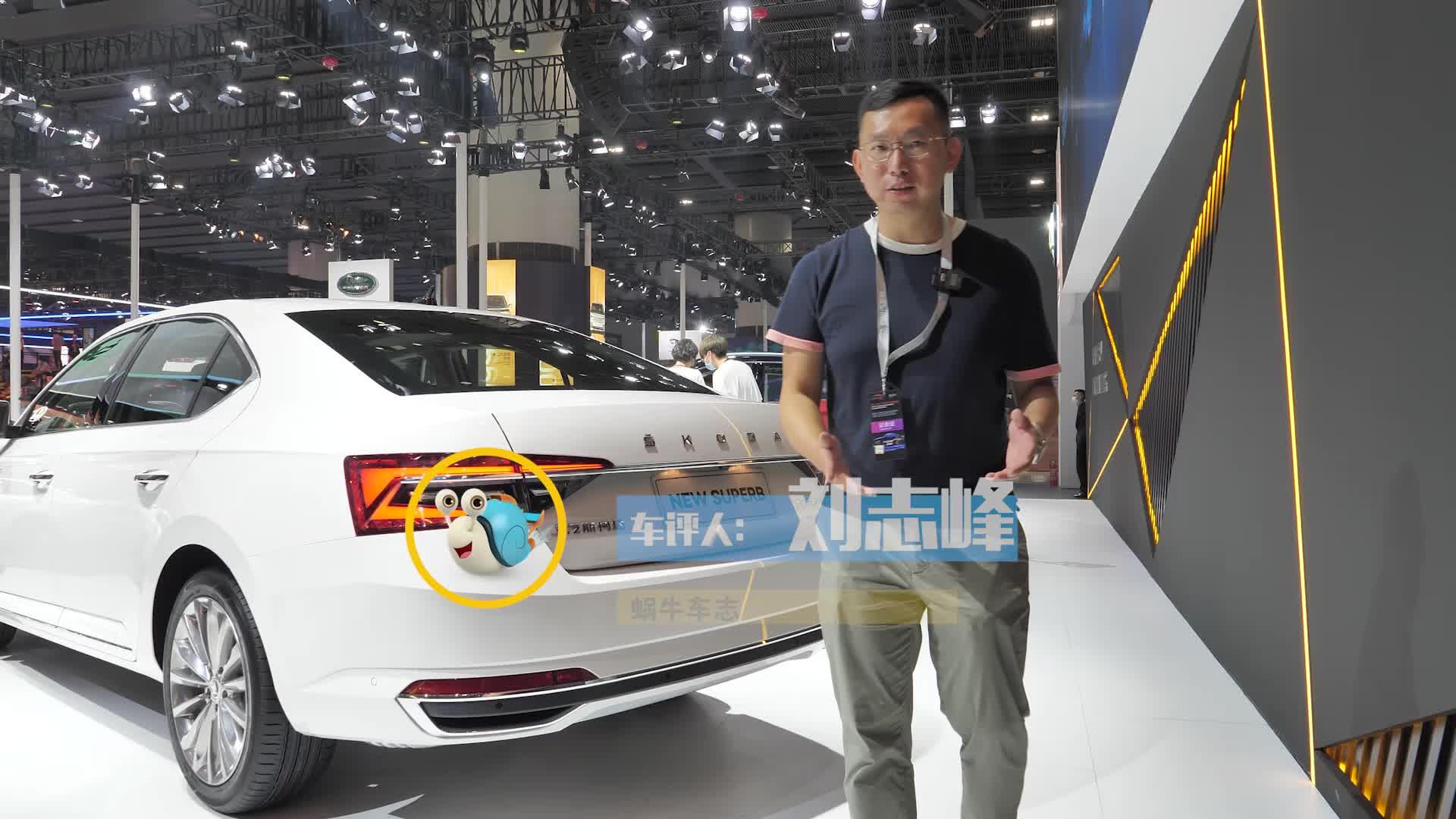 视频:2.0T纯正德系中级车再升级!新款斯柯达速派实车曝光