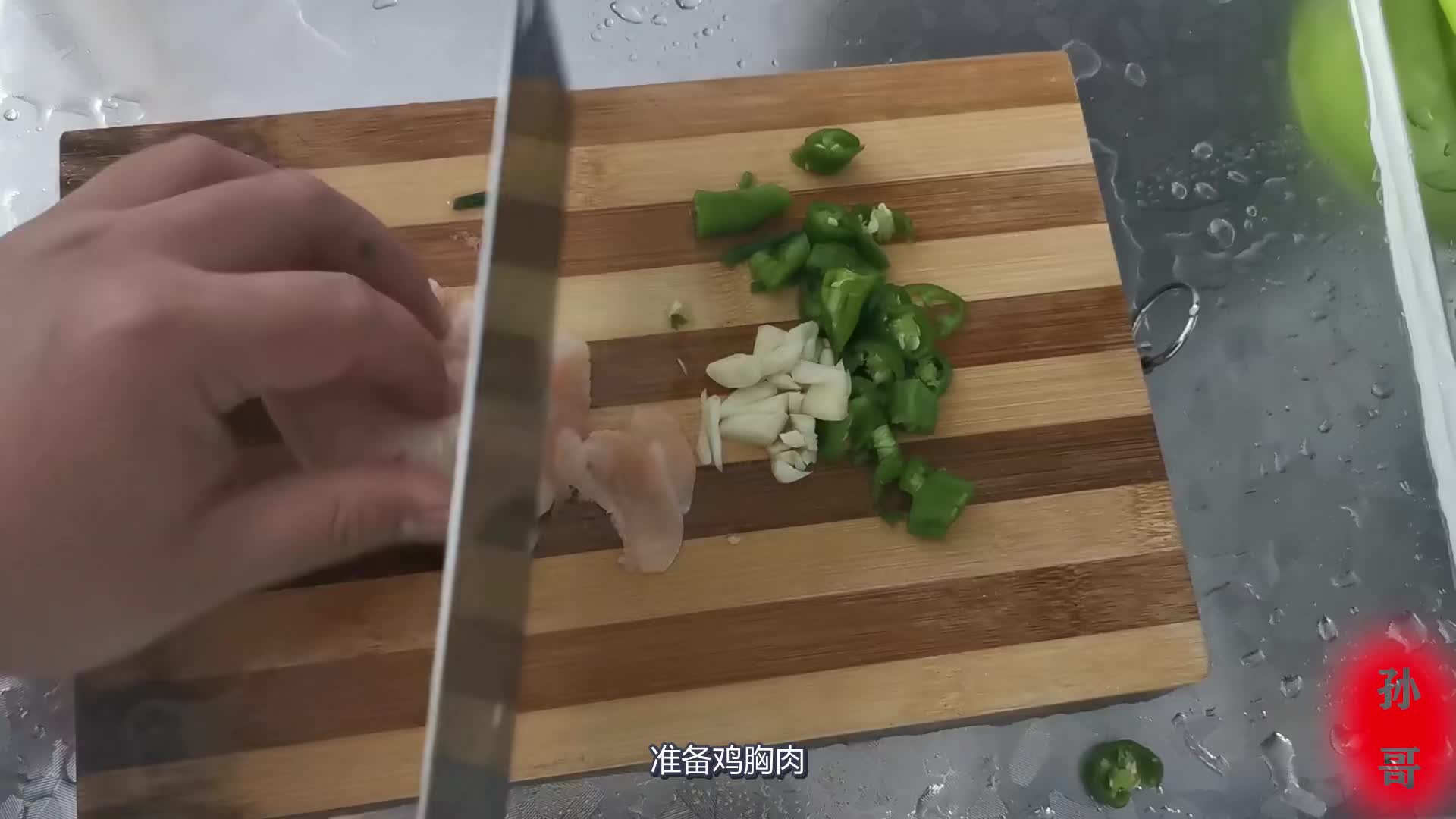 烹饪vlog:手工面怎么做才好吃,今天我来教你!