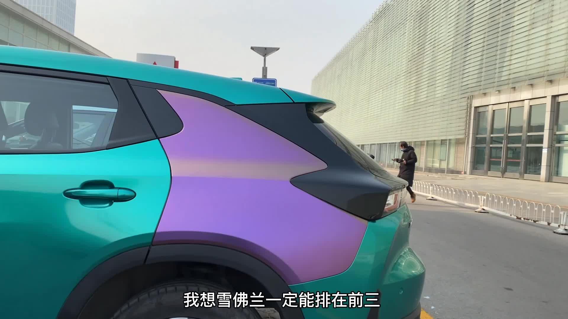 视频:这个灭霸涂装有点酷!雪佛兰畅行京城试驾